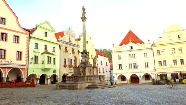 チェスキークルムロフの日の出 - チェコ共和国点の映像素材/bロール