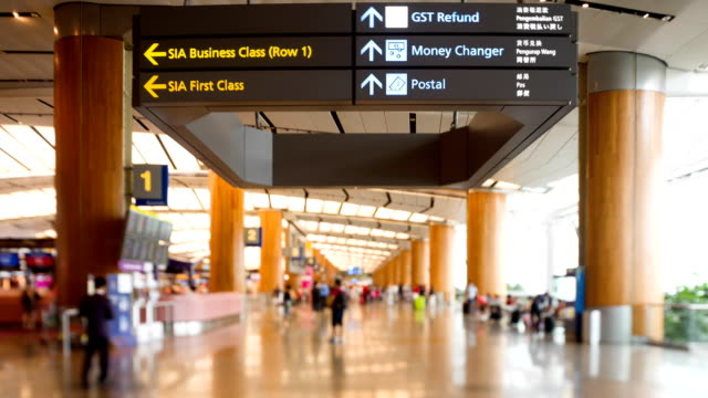 Changi Airport Terminal 2 video