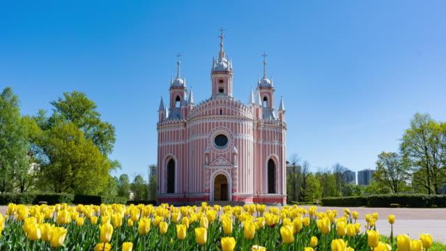 Chesme Church in Saint Petersburg, Russia video