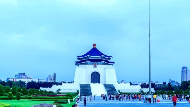 Chiang Kai Sek Memorial Hall video