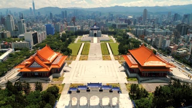 台湾台北市中正区チェンマイ中正記念堂 - 名所旧跡点の映像素材/bロール