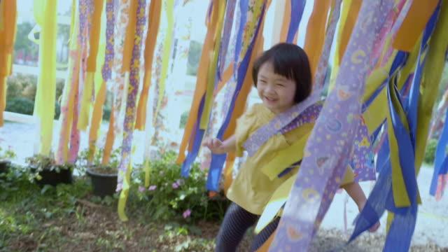 SUPER SLOW-MOTION: Kinderen lopen video