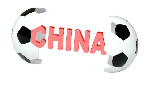 China. 4K Resolution. Looping. China. 4K Resolution. Looping. international match stock videos & royalty-free footage