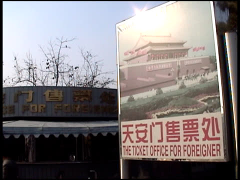 China: Beijing Foreigner Ticket Office Sign video