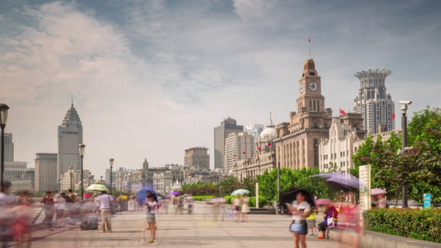 china day shanghai city famous bay customs house walk  panorama 4k time lapse video