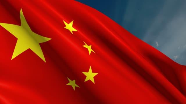 china - flagge - 4k - loop - kommunismus stock-videos und b-roll-filmmaterial
