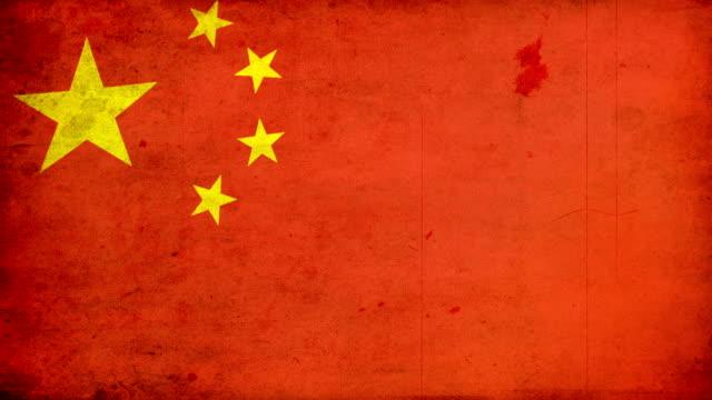 Bandera de China-Grunge.  ALTA DEFINICIÓN - vídeo