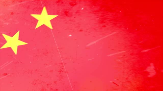 China Flag - Grunge. HD video