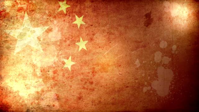 china-flagge mit grunge.  hd - - kommunismus stock-videos und b-roll-filmmaterial