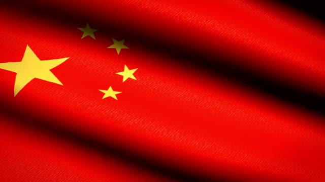 Bandera China ondeando textil textura de fondo. Seamless Loop animación. Pantalla completa. Cámara lenta. Vídeo de 4 K - vídeo