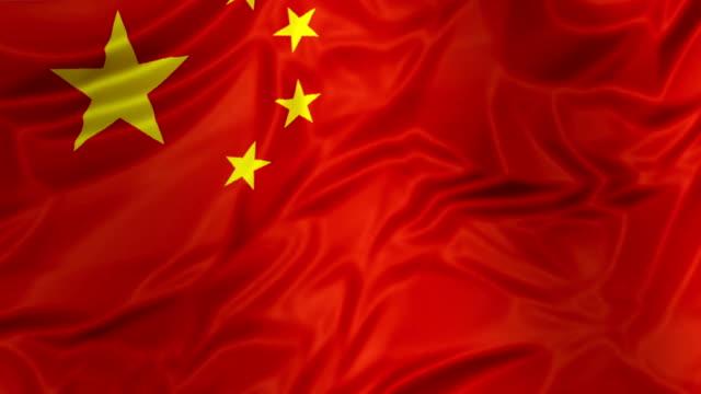 China Flag waving video