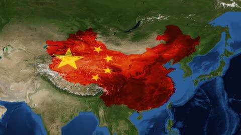 vidéos et rushes de drapeau de la chine depuis l'espace-image - chinois