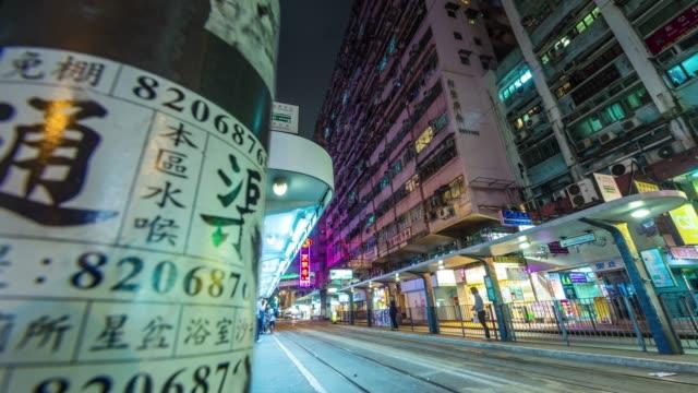 china hong kong night light tram station 4k time lapse video