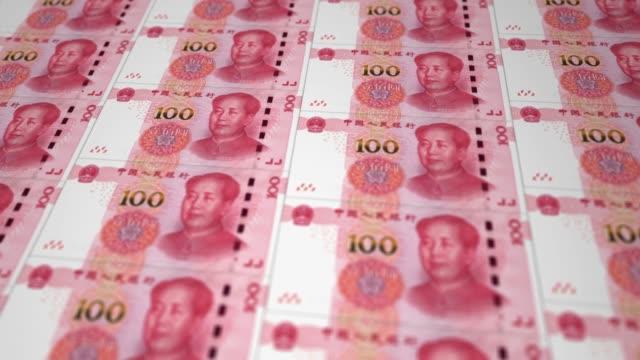 china money yuen banknotes moving background. - dollar bill стоковые видео и кадры b-roll