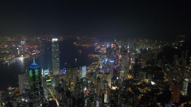 Chine nuit illumination célèbre hong kong ville baie aerial panorama 4k - Vidéo