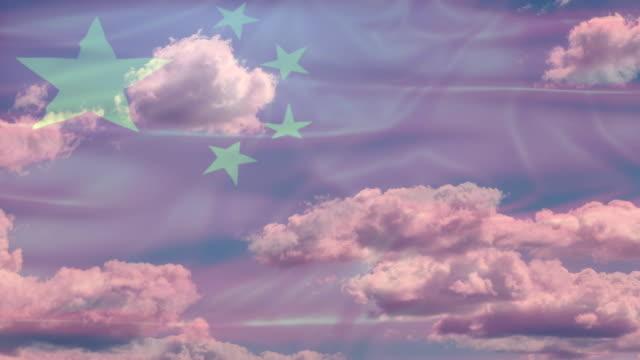 China Sky Flag video