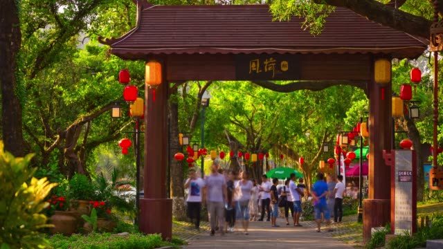 china sunny day zhuhai famous new yuan ming crowded park panorama 4k timelapse - zhuhai video stock e b–roll