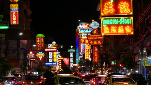 China Town Bangkok video
