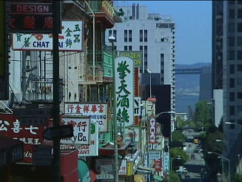 China Town video