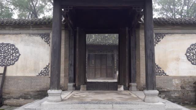kinas courtyard hus - chinese military bildbanksvideor och videomaterial från bakom kulisserna