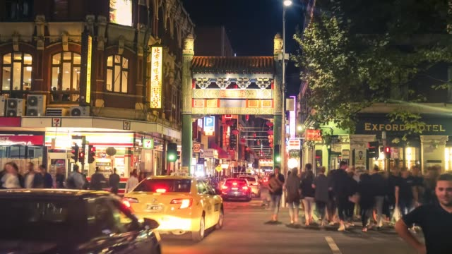 chinatown in melbourne timelapse - melbourne stock videos & royalty-free footage