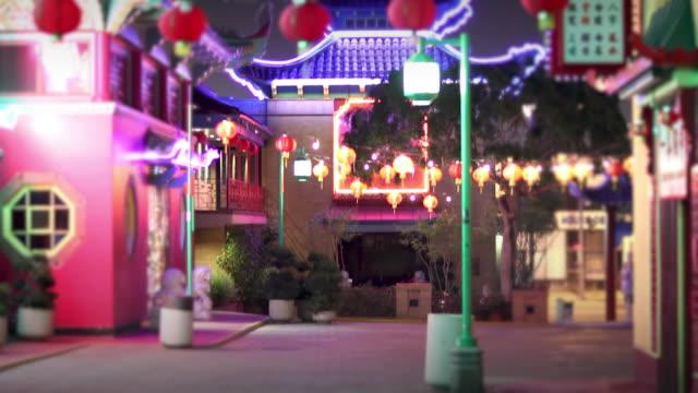 Chinatown (Los Angeles) Night video