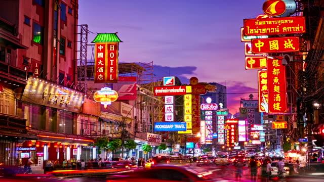 Chinatown Yaowarat video