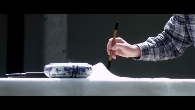 Chinese calligraphy art video