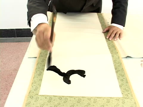 Chinese calligraphy video