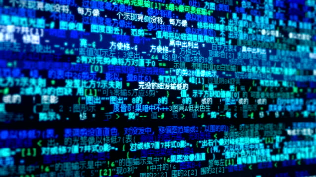 kinesiska dator kod stream - kina bildbanksvideor och videomaterial från bakom kulisserna