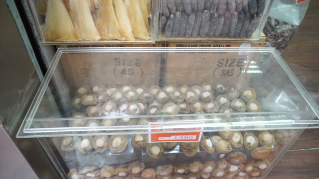 Chinese Dried seafood shop in Hong Kong. Medicine food for health video