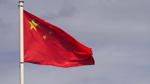 Bandera china.  Cámara lenta. - vídeo