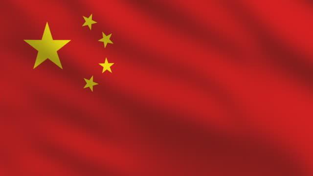 Bandera china - vídeo