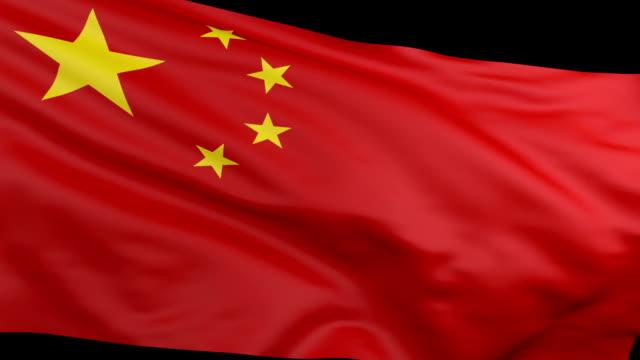 Bandera China ondeando loopable - vídeo