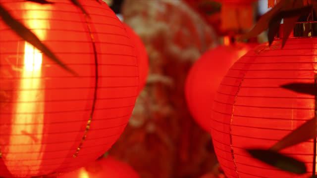 Chinese lantern festival light video
