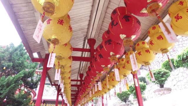 Chinese lantern hanging inside  Penang  Kek Lok Si video