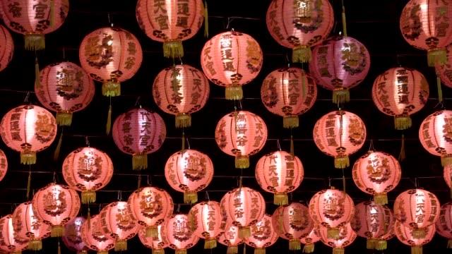 chińska latarnia w chińskim nowym roku - chinese new year filmów i materiałów b-roll