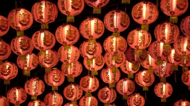 китайский фонарь в китайский новый год - китайский фонарь стоковые видео и кадры b-roll