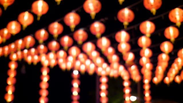chinese lantern - китайский фонарь стоковые видео и кадры b-roll