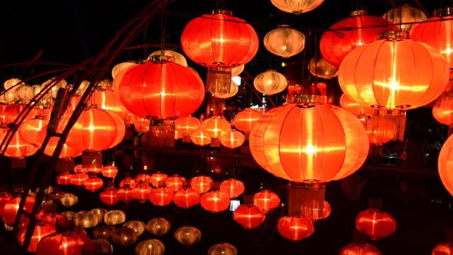 vidéos et rushes de lanterne chinoise - nouvel an chinois