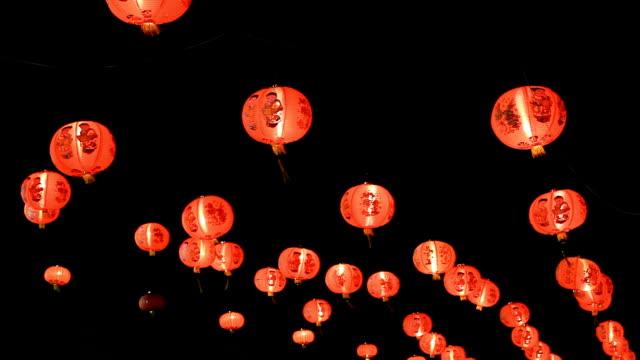 китайский фонарь - китайский фонарь стоковые видео и кадры b-roll