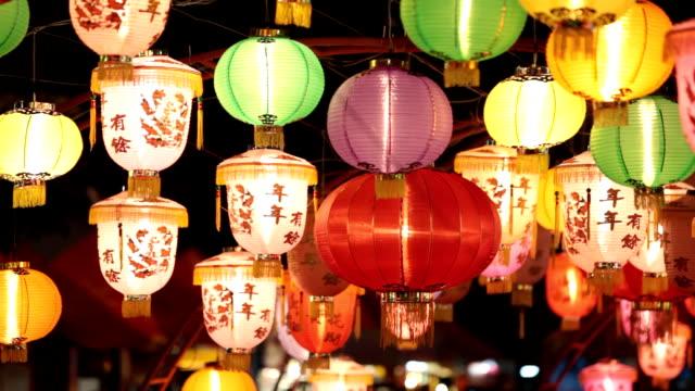 lampion - chinese new year filmów i materiałów b-roll