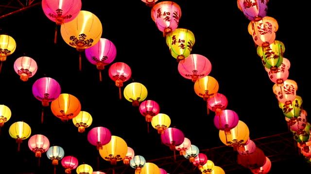 китайский фонарь - new year стоковые видео и кадры b-roll