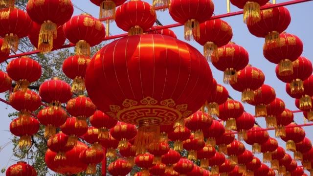 vidéos et rushes de lanterne chinoise  - 2018
