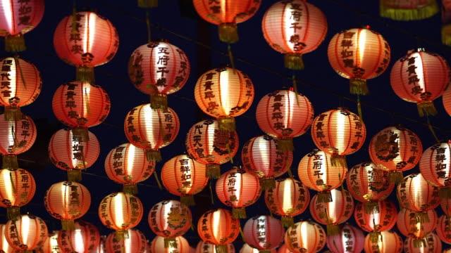 vídeos de stock, filmes e b-roll de lanterna chinesa, para comemorar o ano novo chinês, lanterna vermelha chinês, para celebrar o festival da primavera - estilo de vida dos abastados