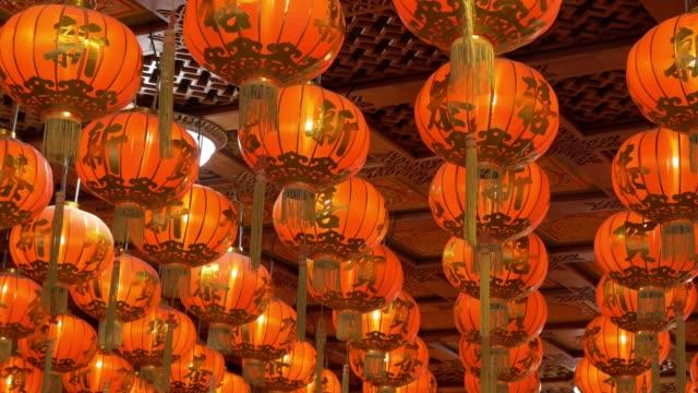 китайский фонарь,для празднования китайского нового года - chinese new year стоковые видео и кадры b-roll