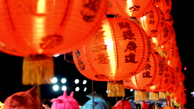 Chinese lanterns in the Chinese New Year festival Chinese lanterns in the Chinese New Year festival chinese new year stock videos & royalty-free footage