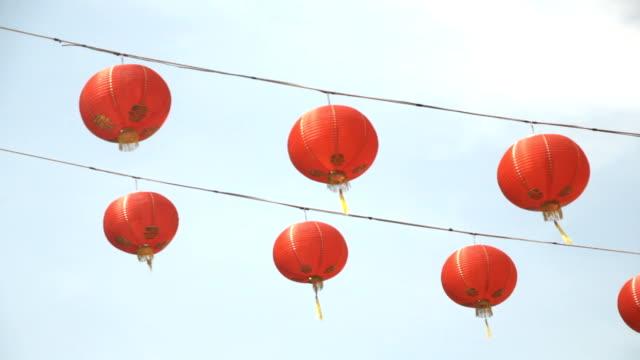 китайский светильникам - китайский фонарь стоковые видео и кадры b-roll