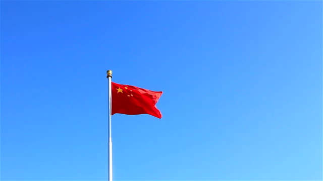 Bandera nacional de china - vídeo