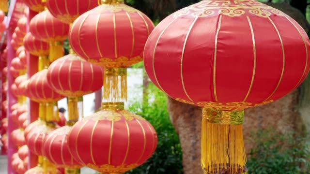 chinese national red lanterns. chinese flavor - китайский фонарь стоковые видео и кадры b-roll